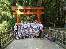 Friederike in Japan_3